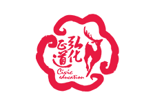 弘化正道标志